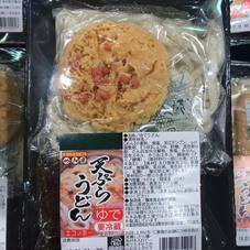 天ぷらうどん 77円(税抜)