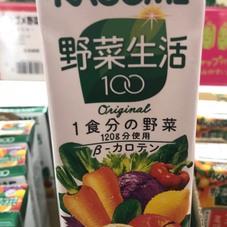 野菜生活100 オリジナル 78円(税抜)