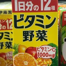 ビタミン野菜 78円(税抜)
