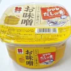 シマヤだしの素を使ったお味噌 297円(税抜)