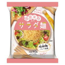 国産米粉入りパリパリサラダ麺 87円(税抜)