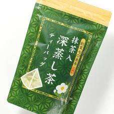 抹茶入深蒸し茶 ティーバック 297円(税抜)