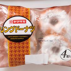 リングドーナツ 97円(税抜)
