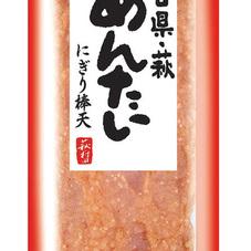 にぎり棒天 めんたい 87円(税抜)