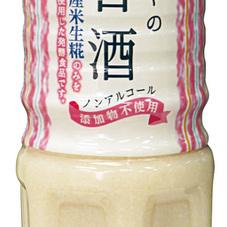 甘酒 597円(税抜)