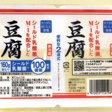 シールド乳酸菌M-1を配合した豆腐 77円(税抜)