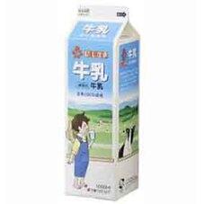にしがき牛乳 148円(税抜)