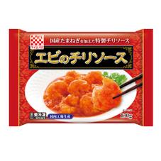 エビのチリソース 177円(税抜)