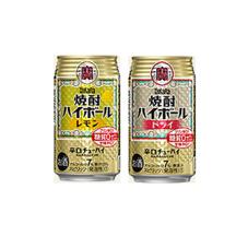 ハイボール 各種 93円(税抜)