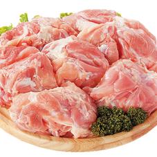 若鶏モモ肉※解凍 48円(税抜)
