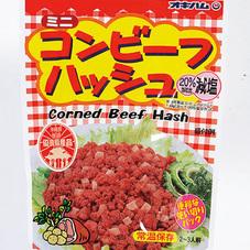 ミニコンビ-フハッシュ減塩 67円(税抜)