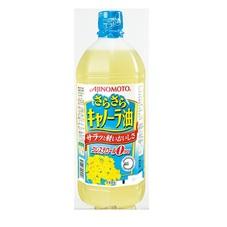キャノーラ油1000G 169円(税抜)