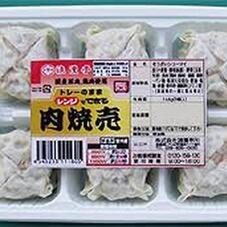 肉焼売 58円(税抜)