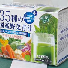 35種の国産野菜の青汁+乳酸菌 498円(税抜)