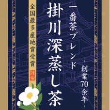掛川 深蒸し茶 一番茶ブレンド 398円(税抜)