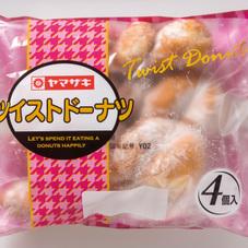 ツイストドーナツ 98円(税抜)