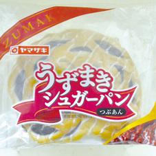 うずまきシュガーパン つぶあん 98円(税抜)