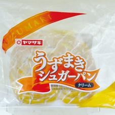 うずまきシュガーパン クリーム 98円(税抜)