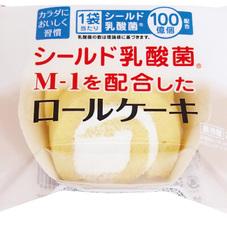 シールド乳酸菌M-1を配合したロールケーキ 98円(税抜)