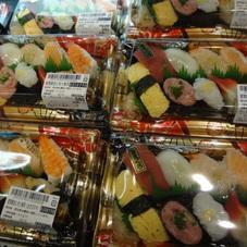 期間限定 にぎり寿司 580円(税抜)