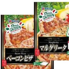 ピザガーデン(ベーコンピザ、マルゲリータ) 175円(税抜)