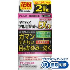 マイティアアルピタットNEXα 1,800円(税抜)