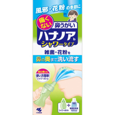 ハナノアシャワータイプ 880円(税抜)