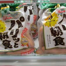 パリッと朝食ウインナー 239円(税抜)
