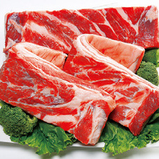 豚肉皮付三枚肉(生) 87円(税抜)