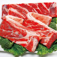 豚肉皮付三枚肉(生) 89円(税抜)
