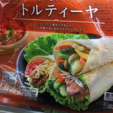 トルティーヤ 198円(税抜)