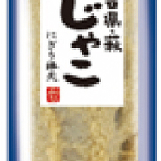 にぎり棒天 じゃこ 87円(税抜)