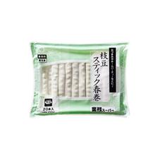 枝豆スティック春巻 275円(税抜)