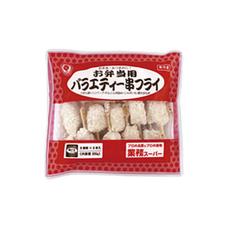 お弁当用バラエティー串フライ 295円(税抜)