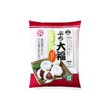 ぷち大福 275円(税抜)