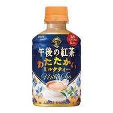 午後の紅茶 あたたかいミルクティー 10ポイントプレゼント