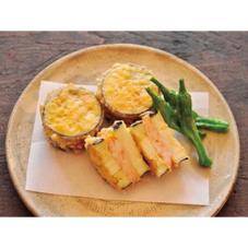 茄子の肉はさみ天 98円(税抜)