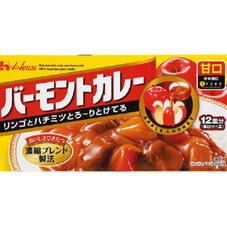 バーモントカレー甘口 198円(税抜)