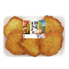国産玉ねぎ天 118円(税抜)