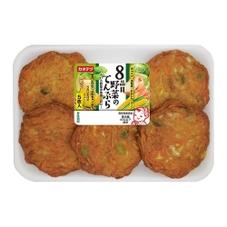 8品目野菜のてんぷら 118円(税抜)