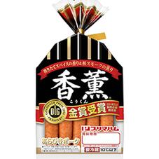 香薫あらびきポークウインナー 217円(税抜)