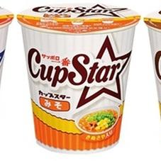 カップスター(しょうゆ・みそ・カレー南ばん) 88円(税抜)