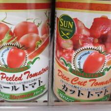 カットトマト・ホールトマト 89円(税抜)