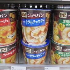 じっくりコトコトこんがりパンスープ 128円(税抜)