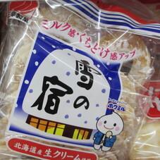 雪の宿・粒より小餅 128円(税抜)