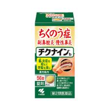 チクナイン 56錠 1,680円(税抜)