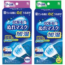 のどぬ~るぬれマスク就寝用無香料 275円(税抜)
