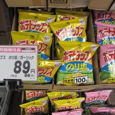 ポテトチップス(のり塩・ガーリック) 89円(税抜)