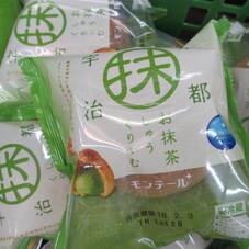 お抹茶しゅうくりぃむ 89円(税抜)