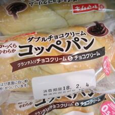 ダブルチョコクリームコッペパン 89円(税抜)
